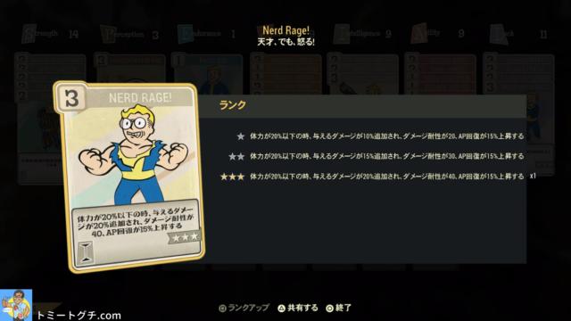 Fallout76 Wastelanders Nerd Rage!