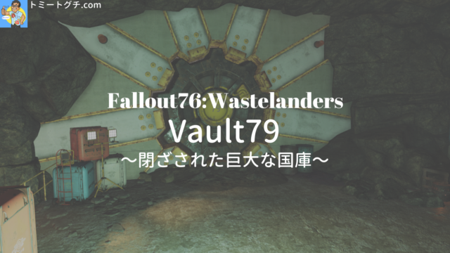 Fallout76 Wastelanders Vault79