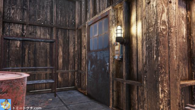Fallout76 Wastelanders Vault79
